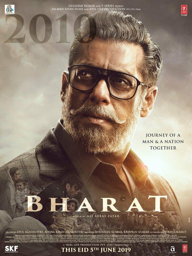 Фильмы Бхарат