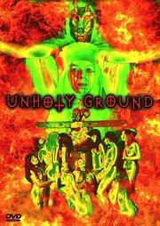 Unholy Ground (2016)
