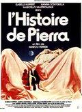 История Пьеры (1982)