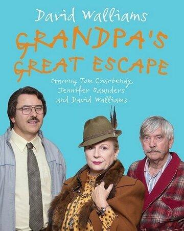 Великий побег дедушки (ТВ) (2018)