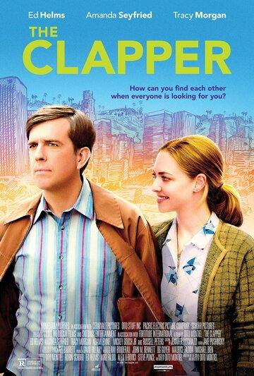 Клакер (2017) (2017) — отзывы и рейтинг фильма