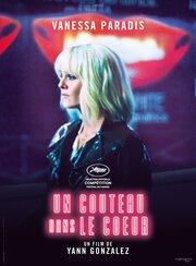 Нож в сердце (2018) смотреть онлайн фильм в хорошем качестве 1080p