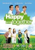 Счастливы вместе (1999)