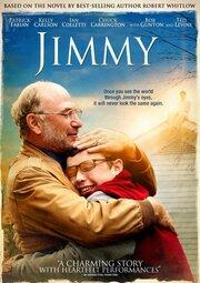 Смотреть онлайн Джимми