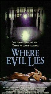Там где покоится зло (1995)