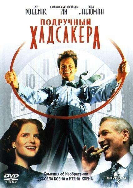 KP ID КиноПоиск 2889