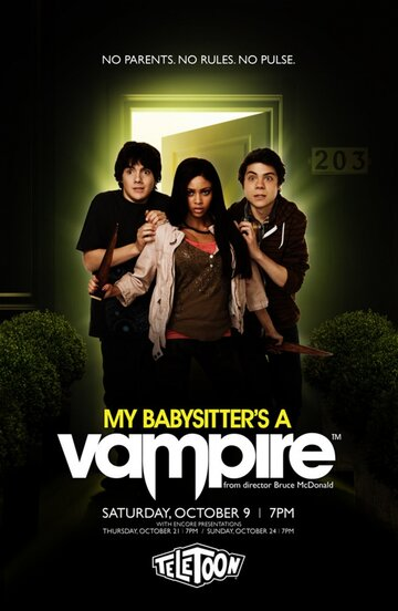 Моя няня – вампир 2010