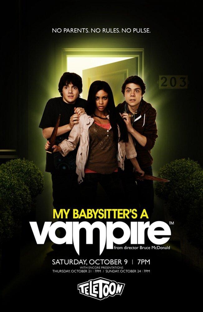 Моя няня – вампир (2010) - смотреть онлайн