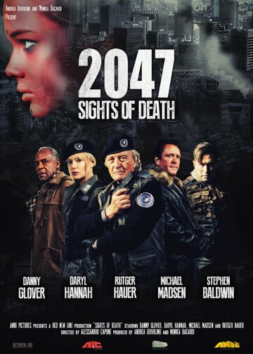 2047 – Угроза смерти 2014