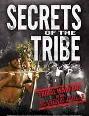 Тайны племени (2010)