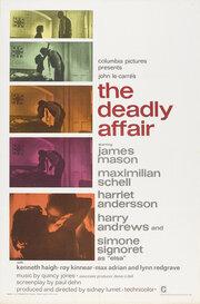 Дело самоубийцы (1966)