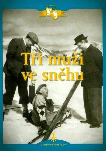 Трое на снегу (1936)