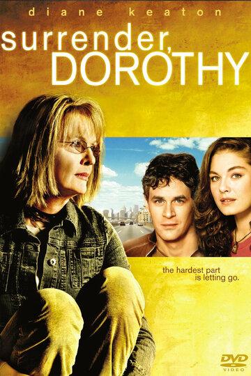 Капитуляция Дороти (2006)