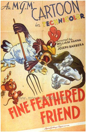 Пернатая заступница (Fine Feathered Friend)