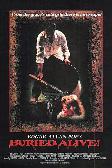 Похороненный заживо (1989)