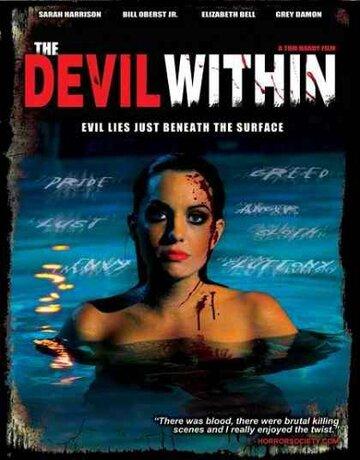Дьявол внутри (2010)