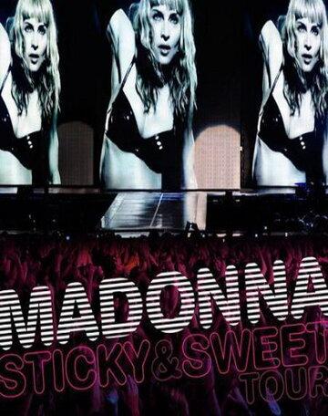 Мадонна: Sticky & Sweet (видео)