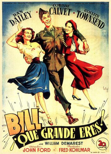 Когда Вилли возвращался домой (1950)