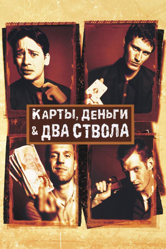 KP ID КиноПоиск 522