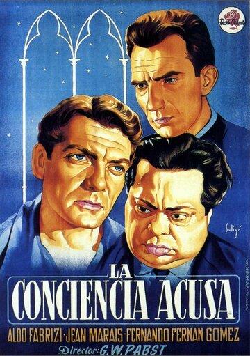 Голос тишины (1953)