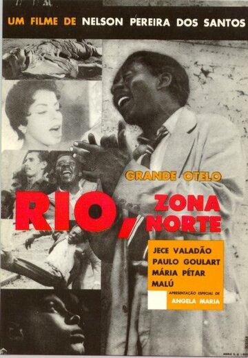 Рио, северный округ (1957)