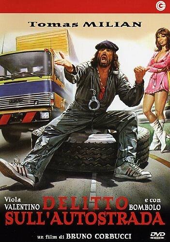 Преступление на автостраде (1982)