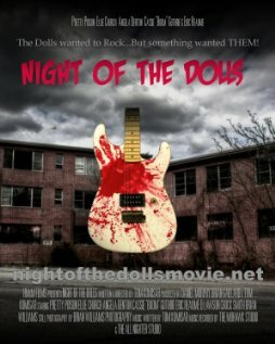 Ночь кукол