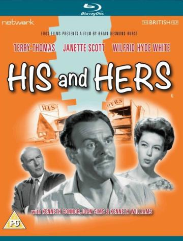 Его и её (1961)