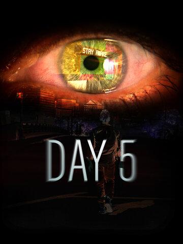 Пятый день (2016)