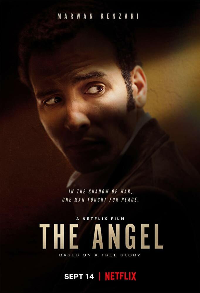 Ангел (2018)
