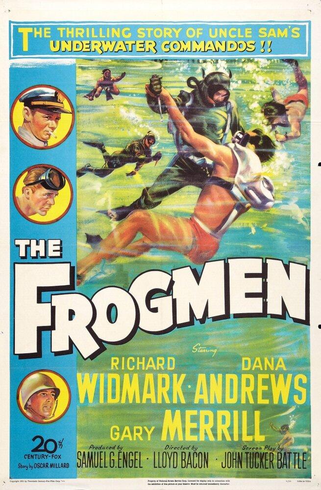 Водолазы (1951) смотреть бесплатно онлайн