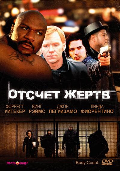 KP ID КиноПоиск 4767
