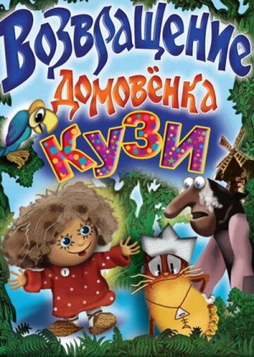 KP ID КиноПоиск 45882