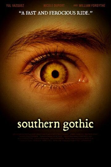 Южная готика (2007)