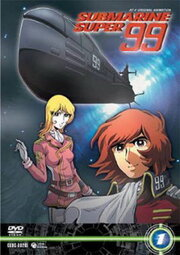 Субмарина Супер 99 (2003)