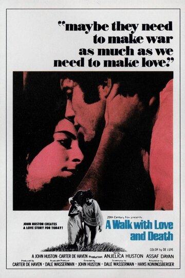 Прогулка с любовью и смертью (1969)