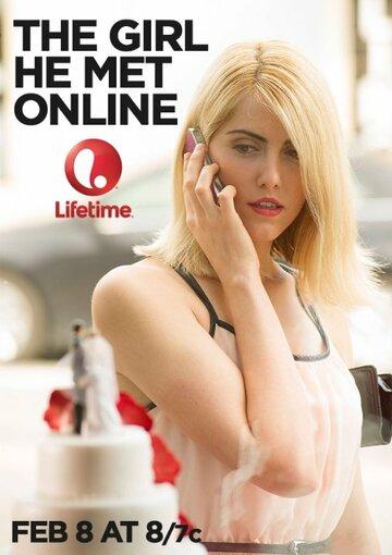 Девушка, с которой он познакомился в сети (2014) полный фильм онлайн