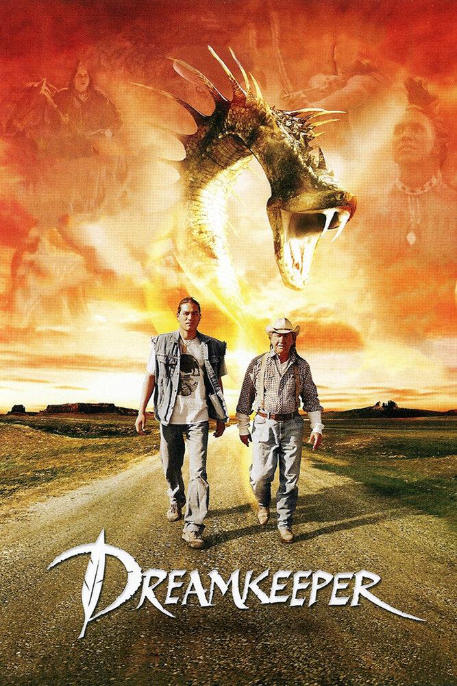 Властелин легенд (2003) 77215