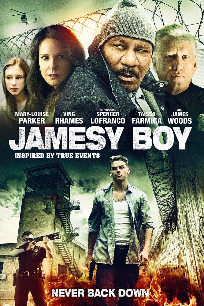 Джеймси (2014) - смотреть онлайн