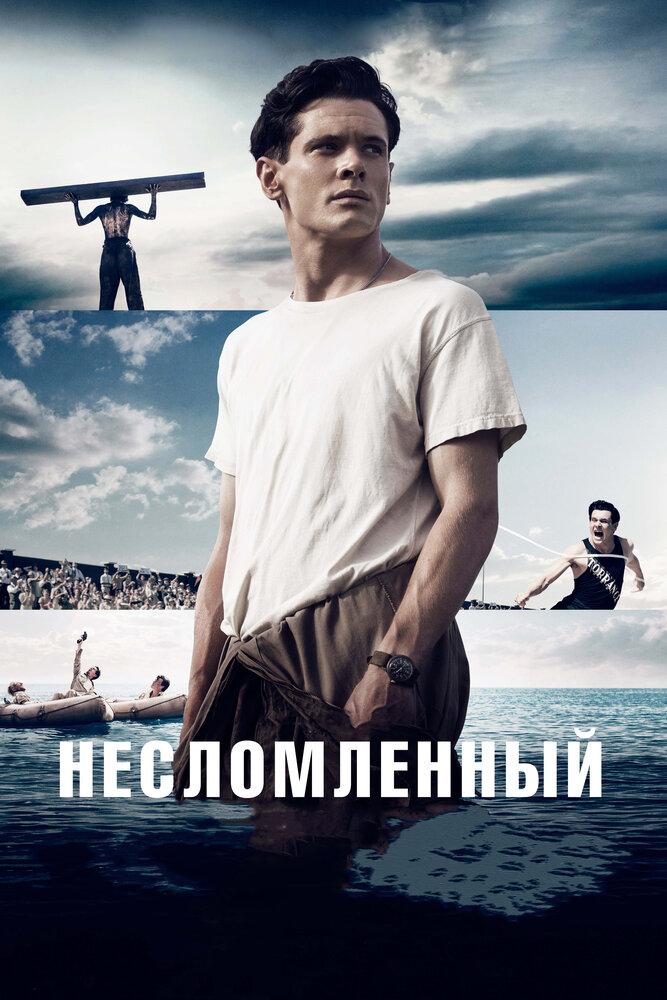 http://www.kinopoisk.ru/images/film_big/577211.jpg