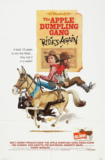 (The Apple Dumpling Gang Rides Again)