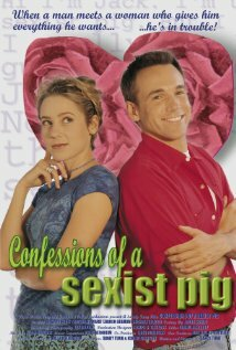 Тест на любовь (1998)