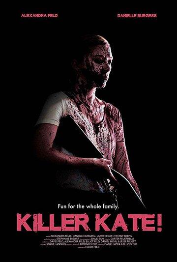 Убийца Кэйт! / Killer Kate! 2018г.
