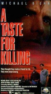 Смотреть онлайн Вкус к убийству