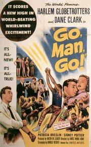 Вперед человек, вперед (1954)