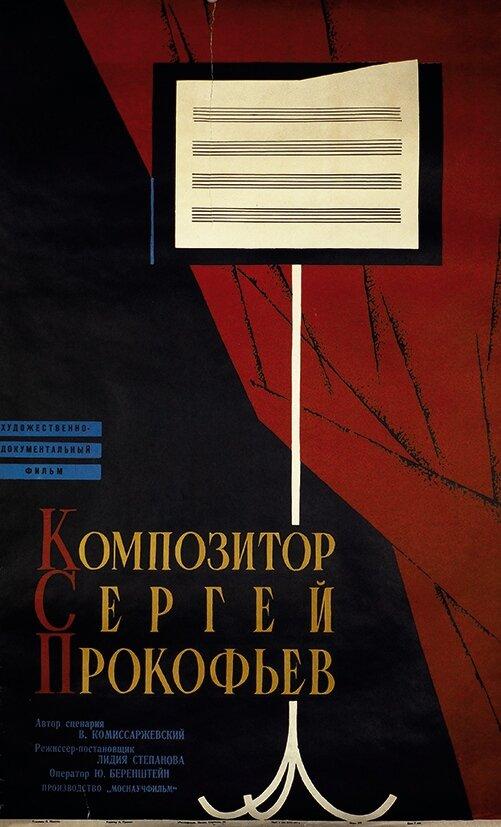 KP ID КиноПоиск 44884