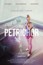 The Petrichor (2019)