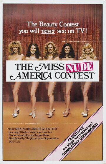 I The amerika nude