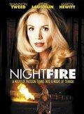 Ночная страсть (1994)