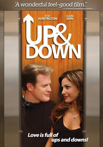 Вверх и вниз (2012) полный фильм онлайн